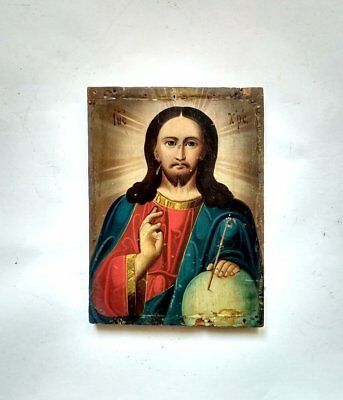 Rare Old Orthodox Icon Jesus Christ Russian Empire Hand Painted Board 24x17cm
