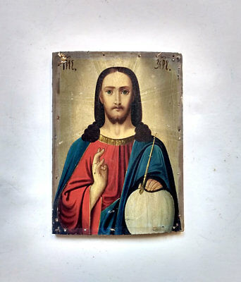 Antique Orthodox Icon Jesus Christ Russian Empire Hand Painted Board 24x17cm