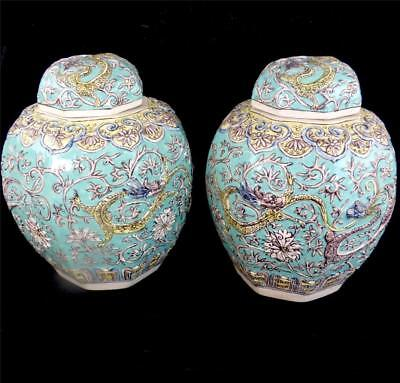 Pair Oriental Porcelain Ginger Jars & Covers Chinese Japanese Turquoise Dragons