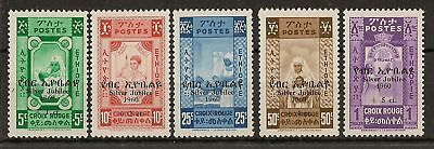 Ethiopia 1960 Silver Jubilee Of Red Cross Society Sg500/04 Mnh