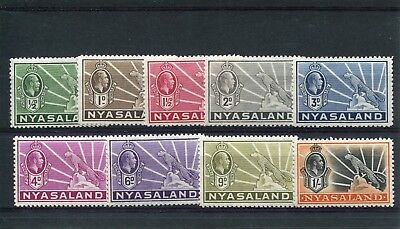 Weeda Nyasaland #38-46 F/VF MH 1934-35 George V & Leopard issue CV $49.50