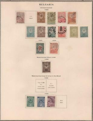 BULGARIA: 1889-1896 Examples - Ex-Old Time Collection - Album Page (19020)