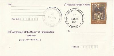 Myanmar 2017 70th anniversary Ministry Foreign Affairs Prestamped envelope FDC