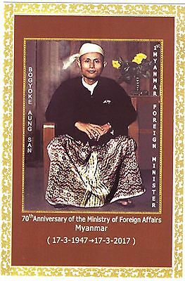 Myanmar 2017 70th anniversary Ministry of Foreign Affairs PHQ card: Aung San