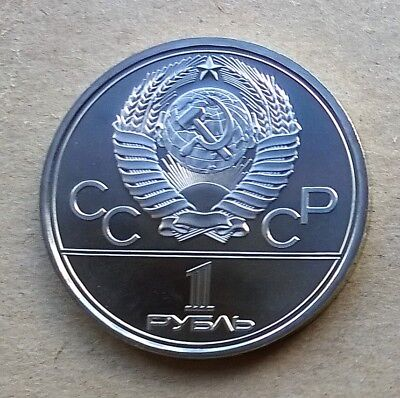 Russia ,USSR 1 Ruble 1977 PROOF-LIKE,Moscow'80 Olympic - Emblem