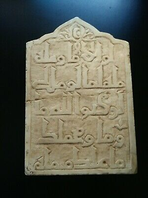 Very Nice. Ancient Spanish Al Andalus Islamic Stone. Museum