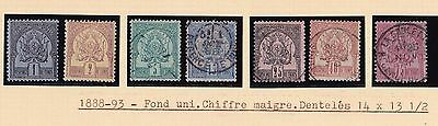 Timbres Tunisie 1888 a 1893 Yvert et Tellier 1 a 7