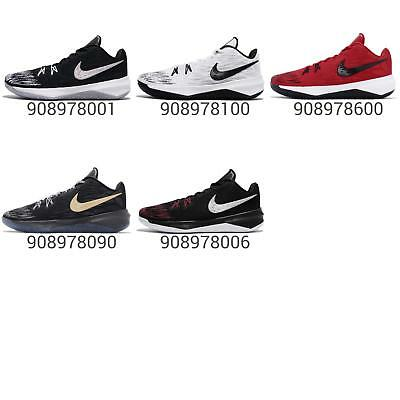 NIKE ZOOM EVIDENCE II EP XDR White Black Men Basketball Shoes 908978 ... 0816060b1