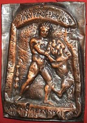 Vintage Greek hand made copper wall hanging plaque Hercules And The Lion