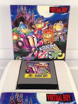 VIRTUAL BOMBERMAN *NTSC-JAPAN* Nintendo Virtual Boy *CIB/Complete/Boxed*