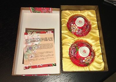 Sung Dynasty Asian Chinese Lucky Cups Red Floral New Nib