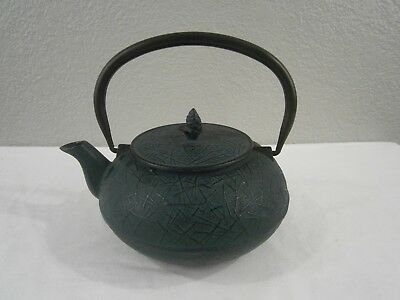 NEW Signed Japanese Tetsubin Cast Iron Teapot Pine Needle Design With Infuser