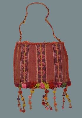 Museum Grade Antique Chuspas Coca gathering woven pouch from Bolivia