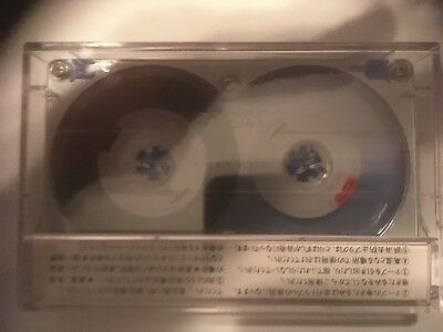 Tdk Ma-R 46 Used Audio Cassette Japan In Perfect Shape