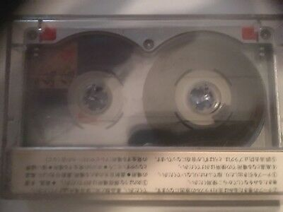 Tdk Ma-R 60 Used Audio Cassette Japan In Perfect Shape