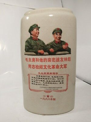 VINTAGE MAO WARE CHAIRMAN MAO And LIN PIAO Chinese Porcelain