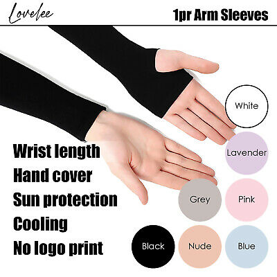 1 Pair Arm Sleeves Cooling Sport Sun Protection Stretch Golf Driving Cycling