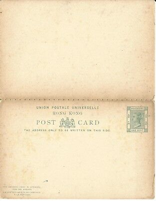 Hong Kong Stationery Postcard With Reply Card One Cent **