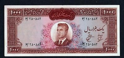 LOT# 6 Middle East BANKNOTE 1000 RIALS M.REZA SHAH 1962, Pick 75 BOOK VALUE $375