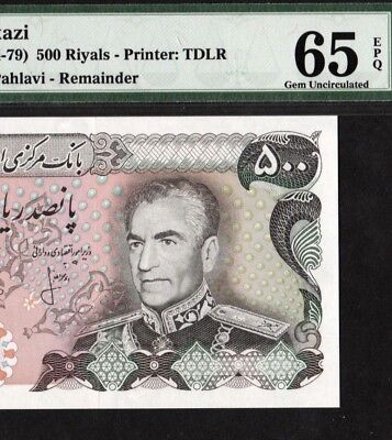LOT#8 RARE Middle East BANKNOTE 500 RIALS M.REZA SHAH 1974-79, Pick 104R
