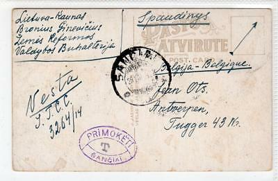 LITHUANIA: 1927 picture postcard with SANCIAI postmarks and postage due (C36596)