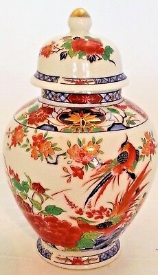 Japanese Vintage Lidded Beautiful Vase Signed Floral Bird Patterned