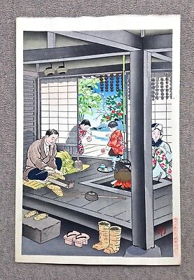 Original Mamoru Hiyoshi Japanese woodblock print, The sandal maker