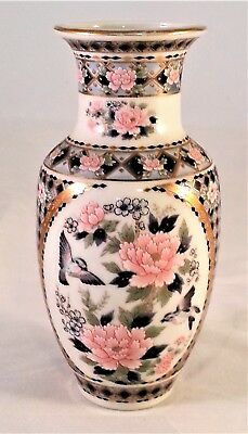 Beautiful Asian Vase! Made in Japan! well marked to base!