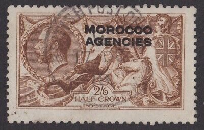 Morocco Agencies : 1914 KGV Seahorse 2/6 ERROR DOUBLE PHOTO CERTIFICATE.