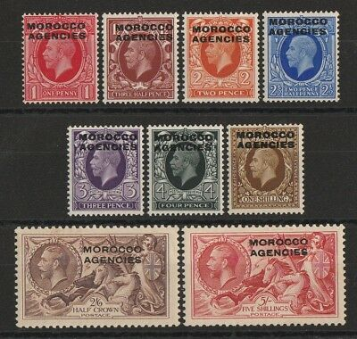 MOROCCO AGENCIES 1935 KGV GB photogravure set 1d to 5/-.