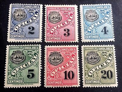 6 top old unused service stamps Costa Rica 1926