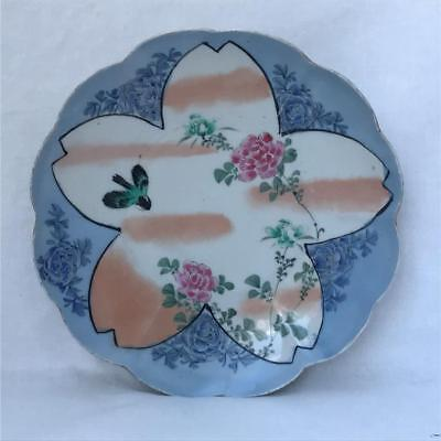 """Antique Japanese Porcelain 7.25"""" Plate with Bird & Chrysanthemums on Blue"""
