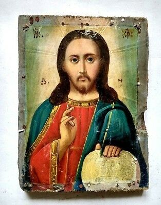 Antique Orthodox Icon Jesus Christ Russian Empire Hand Painted Board 18x13cm