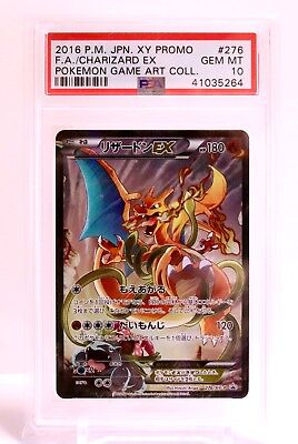 Charizard EX Art Collection Promo Japanese 276/XY-P 2016 PSA 10