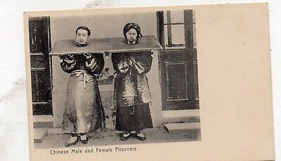 Male And Female Prisoners In The Cangue  China