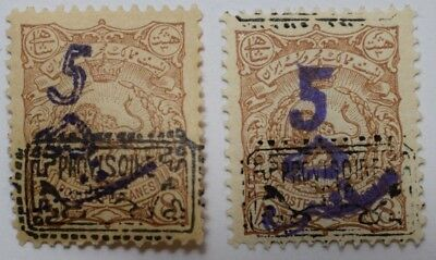 Lot / 2 Persia 1902 SC #206 5c on 8c Brown Overprinted on SC#168