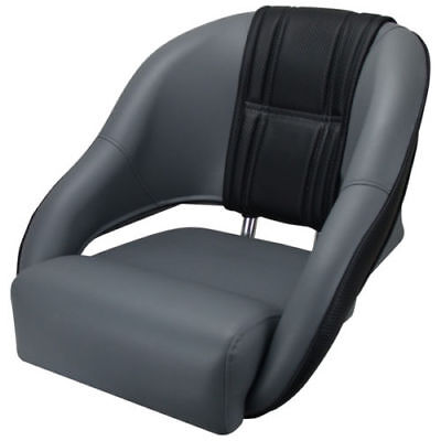 Boat Seat Sports Series Grey Black Carbon Alloy Frame Marine