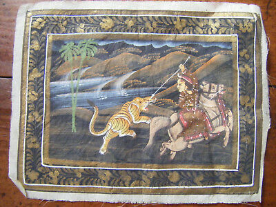 Vintage Indian Miniature Painting Mughal Folk Art on Cloth (No.1)