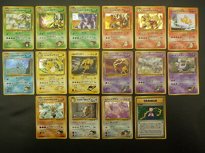 Lot of 16 holos Gym challenge from the darkness japanese - Excellent / Near Mint