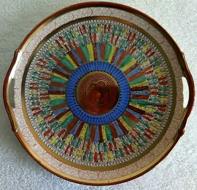 "Vintage Japanese ""Thousand Face"" Cake Plate. Nice!"