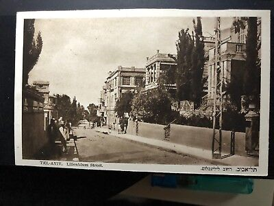 Antiquated Postcard of Tel Aviv - Israel - Lilienblum Street - Eliahu Bros 30's