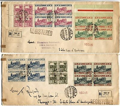 2 TUNISIA Registered Letter Stamps Postage Cover to USA 1927