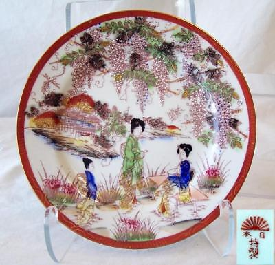 """Japanese Early Showa Period Plate 7.5"""" Geisha House Red 1920's"""