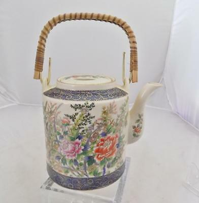 Vintage Japanese Royal Satsuma Teapot Floral Pattern Marked 3 Cups