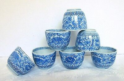 Antique Japanese Hand Painted Tea Bowls Cups Blue & White Porcelain Set of 7