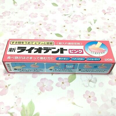 LION NEW LIODENT PINK full denture cushion grip adhesive stabilizer 40g JAPAN