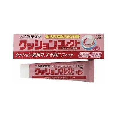 Shionogi CUSHION CORRECT Denture Adhesive 36g MADE IN JAPAN