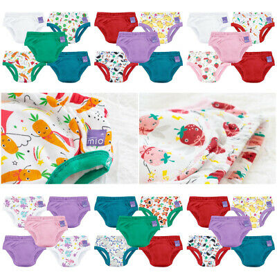 Bambino Mio Training Pants Reusable Pull Up Nappy to Potty Diaper Pack of 5