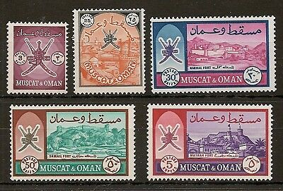 Oman 1966-67 Vals To 5R Fort Mnh (5)
