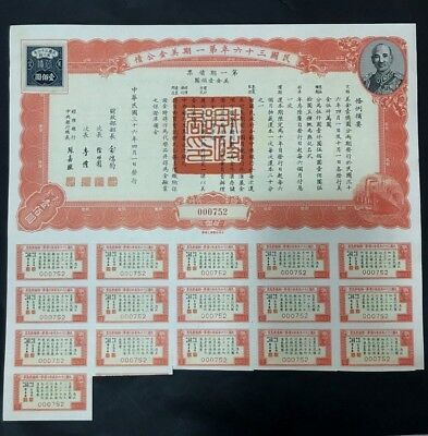 China 1947 U S. Gold Bond US$100 Uncancelled with Coupons
